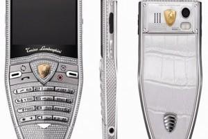 Spyder Supreme Diamond Cell Phone Lamborghini