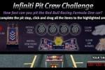 Infiniti lanseaza un joc pe Facebook