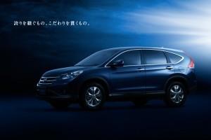 Imagini cu noul Honda CR-V 2012