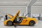 Centrul de productie McLaren