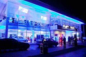 Al doilea Showroom BMW M