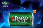 S-a lansat berea Jeep