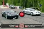 VIDEO: Duel intre Aston Martin DBS, Mercedes SLR McLaren si Nissan GT-R