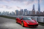 Ferrari lanseaza o editie speciala 458 Italia pentru China