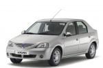 Luati-va la revedere de la Dacia Logan si salutati Dacia Logan 2