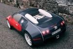 Cum sa faceti un Bugatti Veyron din hartie
