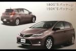 Toyota Auris 2013 - Imagini si detalii noi