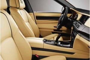 Cei de la BMW lanseaza editia aniversara 760Li