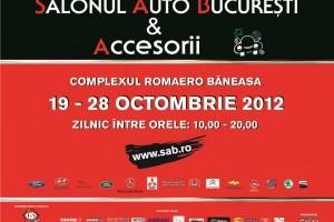 Invitatii pentru Salonul Auto Bucuresti & Accesorii 2012
