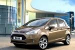 Ford va produce mai putine unitati la uzina din Craiova