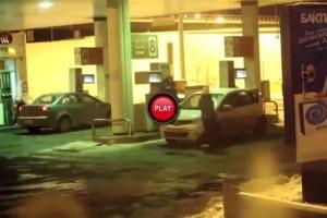 VIDEO: Nu doamna, nu cu benzina se spala parbrizul!