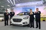 Hyundai prezinta primul ix35 Fuel Cell la Ulsan, Coreea