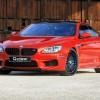 Imagini noi cu modelul BMW M6 Coupe modificat de G-Power
