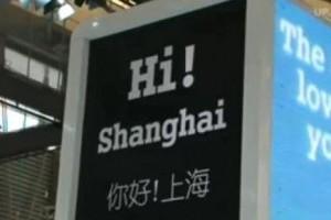 VIDEO: Conceptele Salonului Auto de la Shanghai