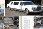 Michael Jackson a lasat in urma sa o colectie impresionanta de masini