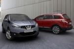 OFICIAL: Nissan Qashqai facelift