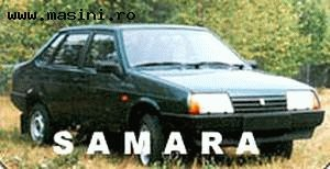 Lada Samara 099, Numar usi