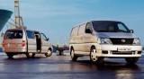 Toyota Hiace Panel Van, Numar usi