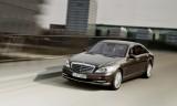Mercedes-Benz Clasa S, Numar usi
